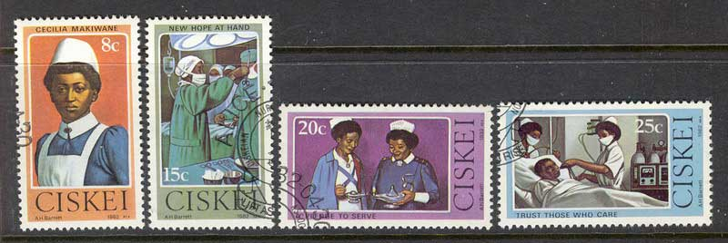 Ciskei 1982 Nursing VFU Lot11095