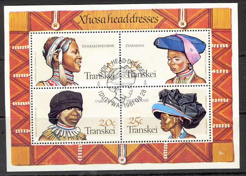 Transkei 1981 Xhosa Headdresses MS VFU Lot11127