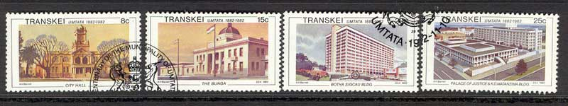 Transkei 1982 Architecture VFU Lot11132