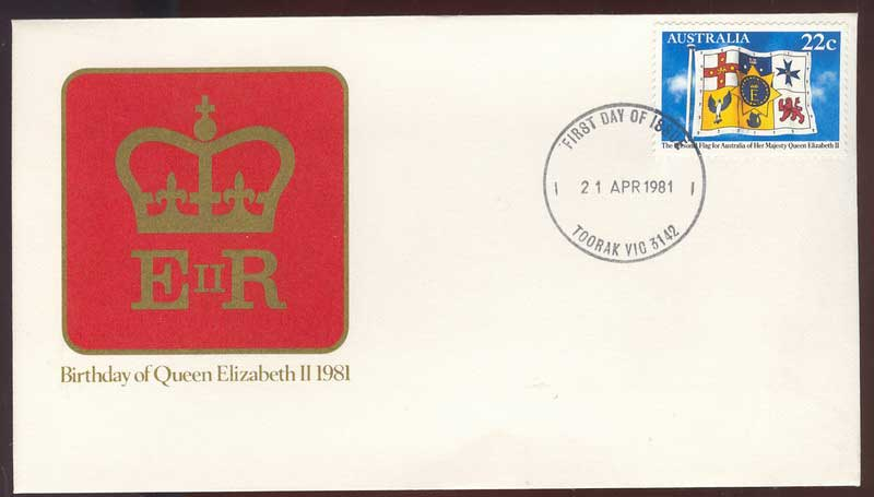 Australia 1981 Queens Birthday FDC Lot14071