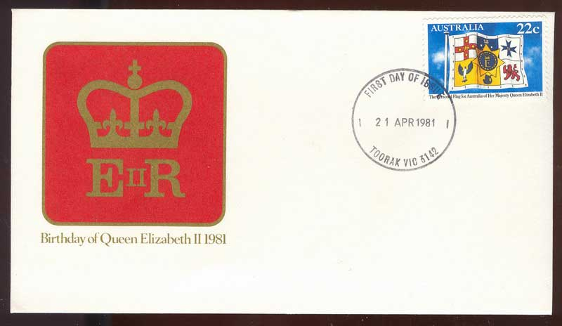 Australia 1981 Queens Birthday FDC Lot14072