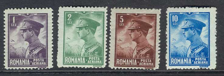 Romania 1930 King Carol II MLH Lot14291