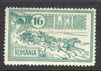Romania 1932 16L Mail Coach MLH Lot14302