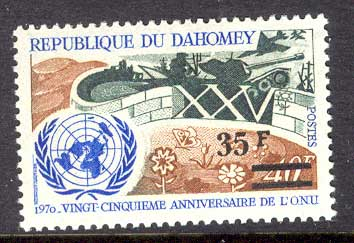 Dahomey 1972 35f UN Surcharged MUH Lot14439