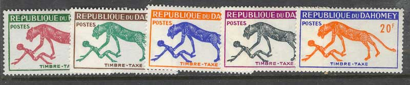 Dahomey 1963 Postage Dues MLH Lot14443