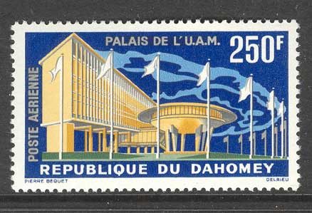 Dahomey 1963 Assembly MLH Lot14444