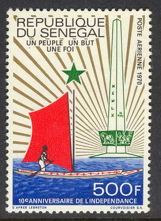 Senegal 1970 Independence MUH Lot14588