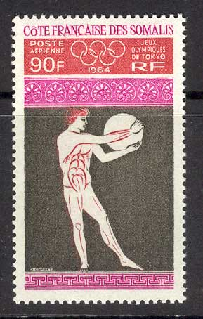 French Somali Coast 1964 Olympic Discus MUH Lot14608