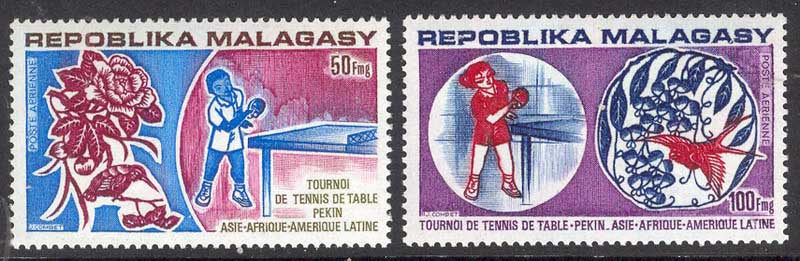 Malagasy Rep 1974 Table Tennis MUH Lot14733