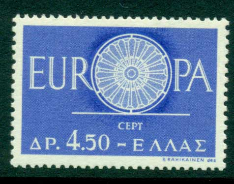 Greece 1960 Europa MUH Lot15379