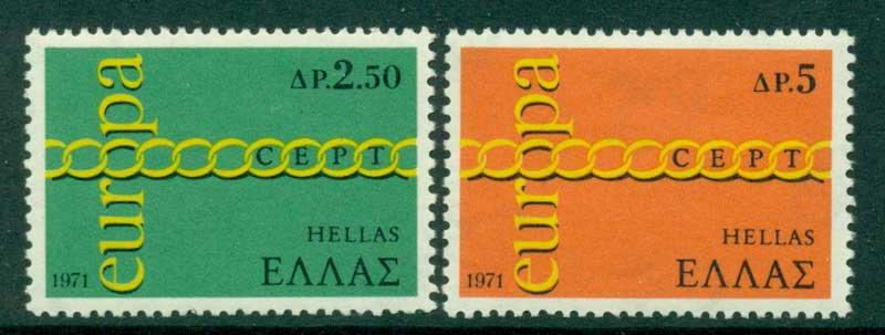 Greece 1971 Europa MUH Lot15392