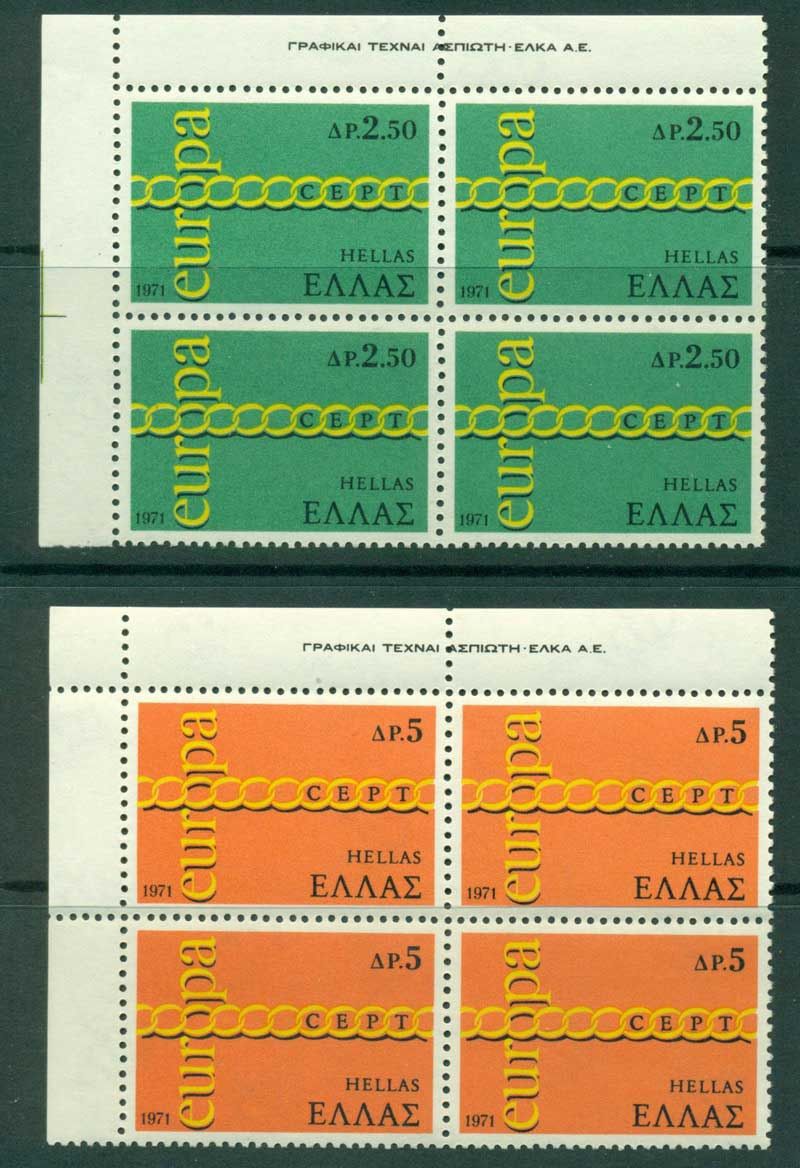 Greece 1971 Europa Imp Block 4 MUH Lot15393