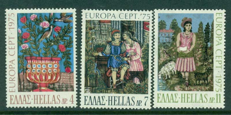 Greece 1975 Europa MUH Lot15397
