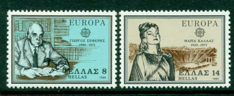Greece 1980 Europa MUH Lot15403