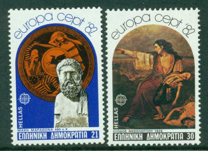 Greece 1982 Europa MUH Lot15405
