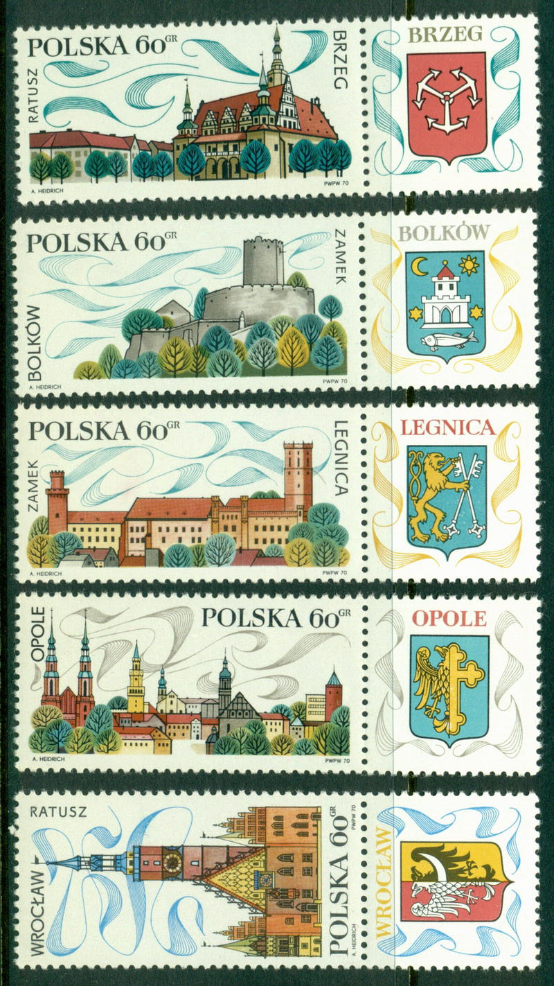 Poland 1970 Tourism Buildings MUH Lot16119