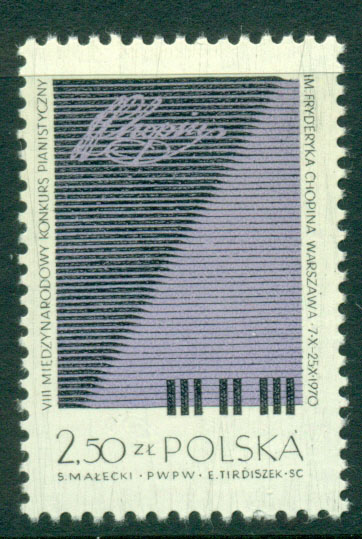 Poland 1970 Chopin Competition MUH Lot16130