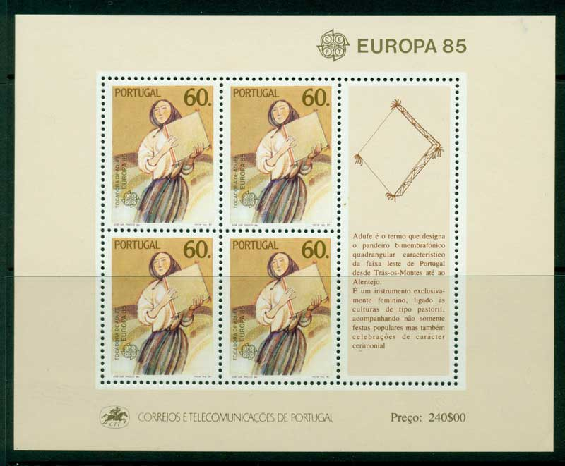 Portugal 1985 Europa MS MUH Lot16157