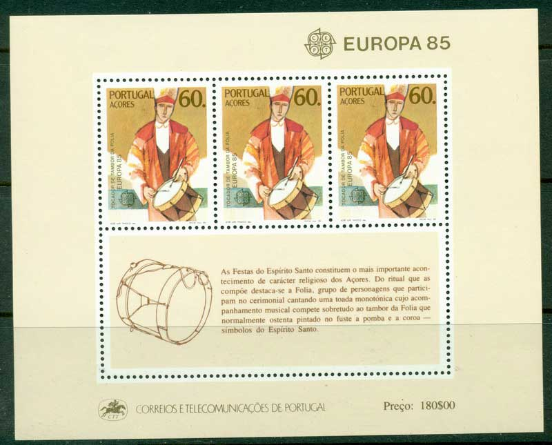 Azores 1985 Europa MS MUH Lot16178