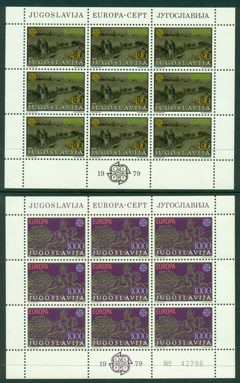 Yugoslavia 1979 Europa Sheet 9 MUH Lot16374