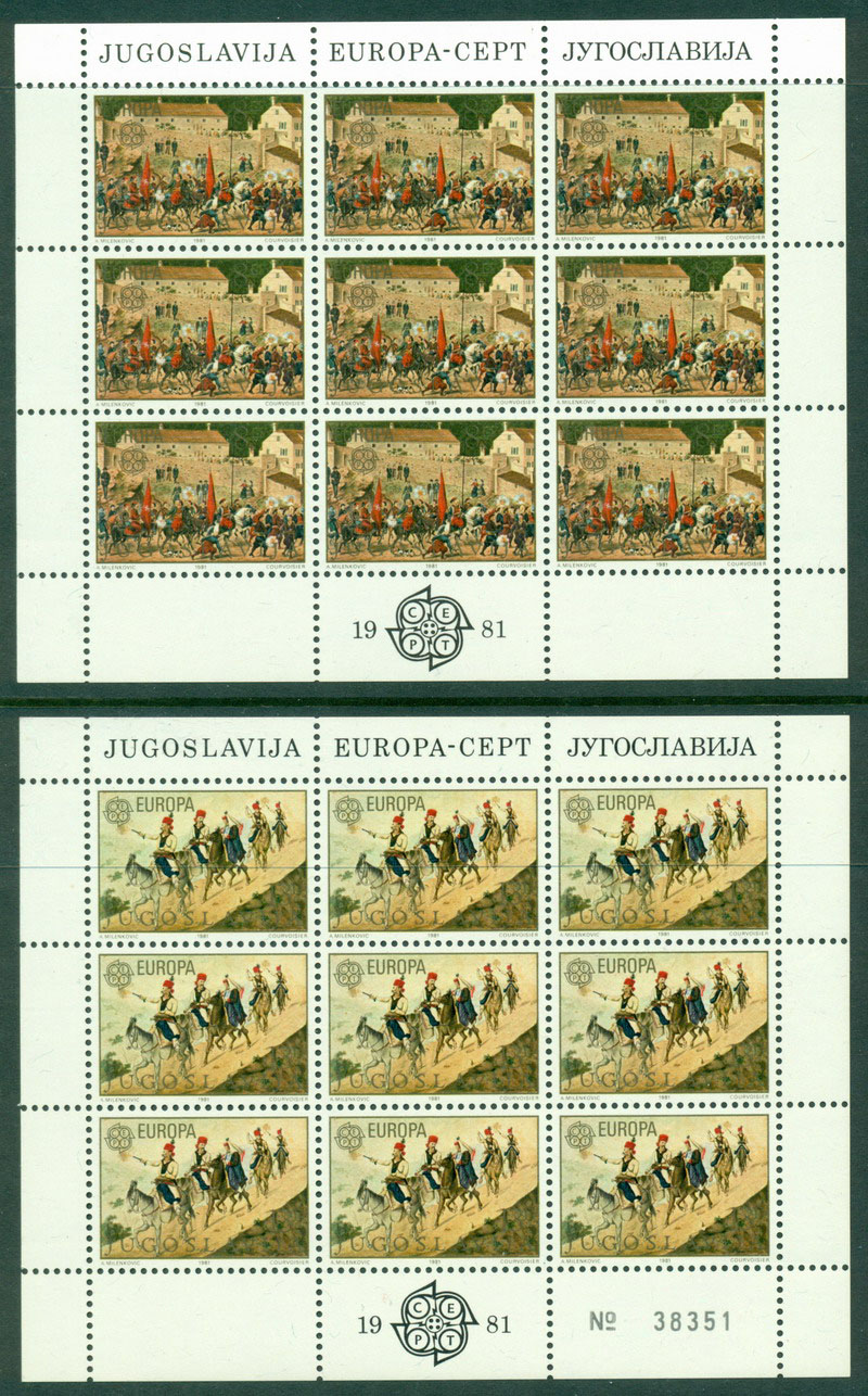 Yugoslavia 1981 Europa Sheet 9 MUH Lot16378