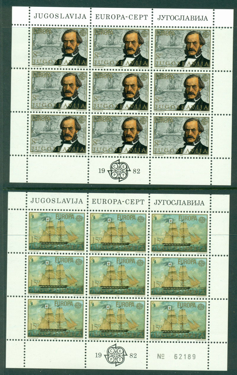 Yugoslavia 1982 Europa Sheet 9 MUH Lot16379