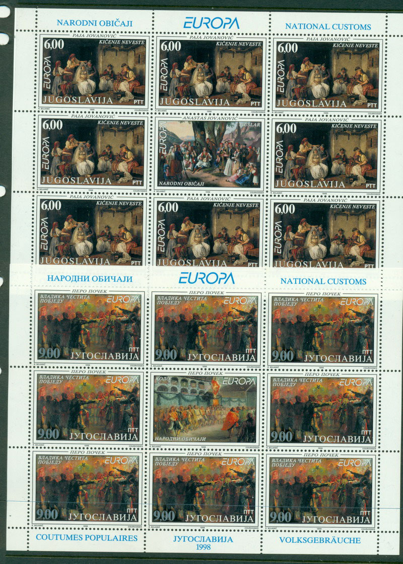 Yugoslavia 1998 Europa Sheet 9 MUH Lot16387