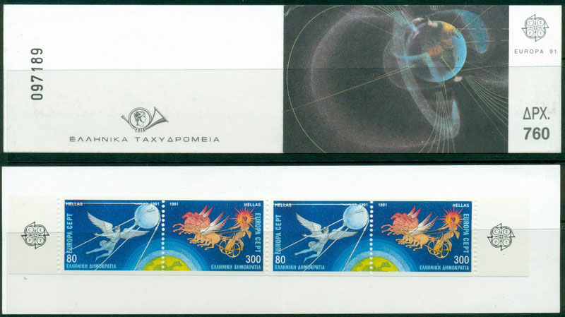 Greece 1991 Europa Booklet Lot16500