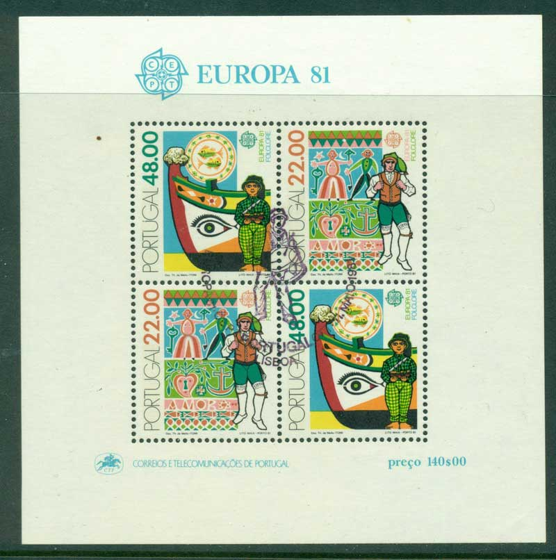 Portugal 1981 Europa MS FDI CTO Lot17432