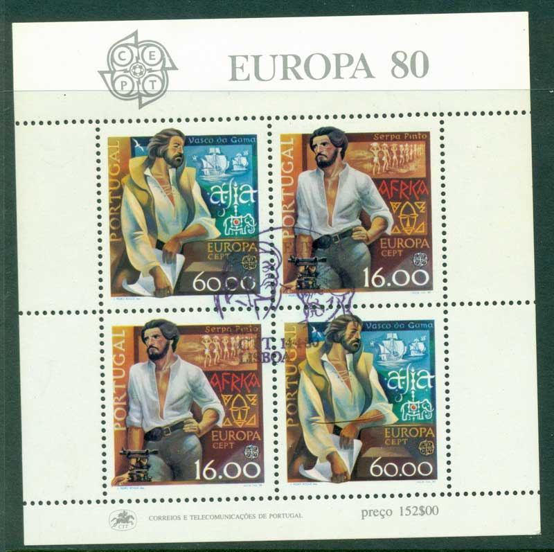 Portugal 1980 Europa MS FDI CTO Lot17433