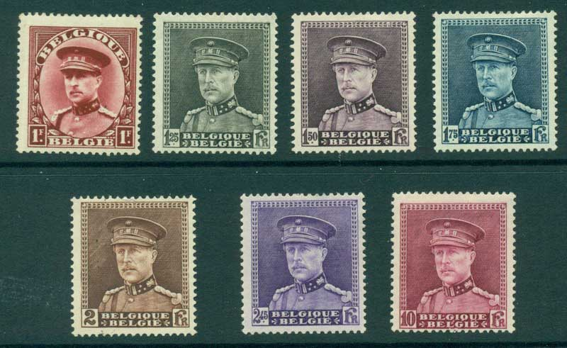 Belgium 1931 King Albert (7) MH Lot17511