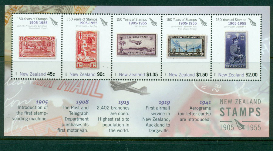 New Zealand 2005 Stamp Anniversary MS (1955) MUH Lot17681