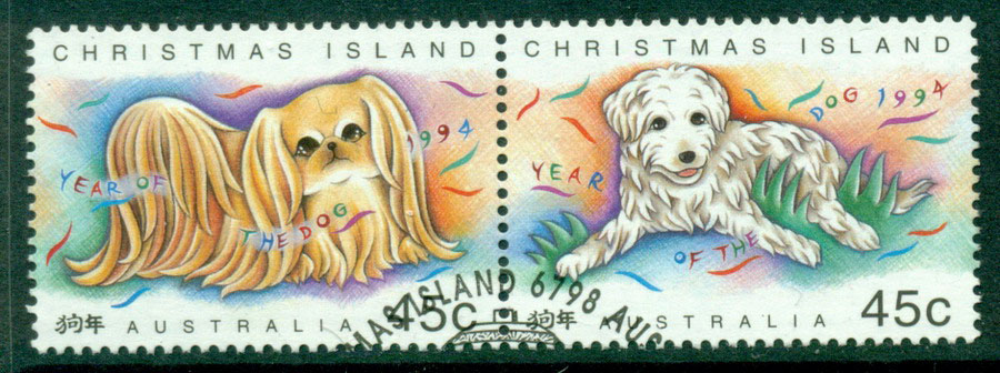 Christmas Is 1994 Year of the Dog Pr VFU Lot17800