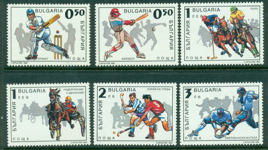 Bulgaria 1992 Sports MUH Lot17829
