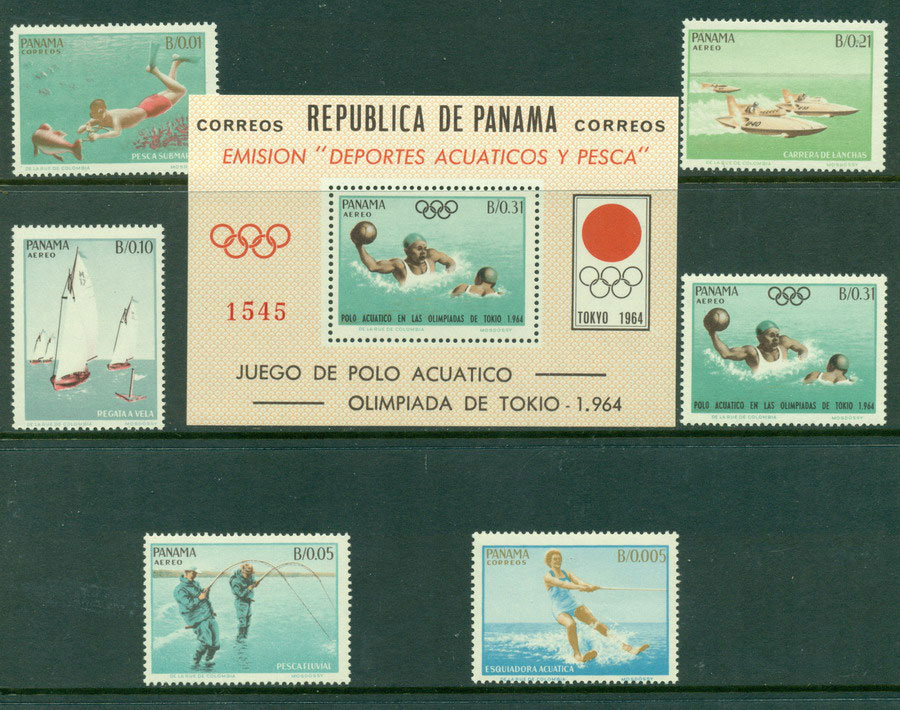 Panama 1964 Aquatic Sports + MS MUH Lot17872