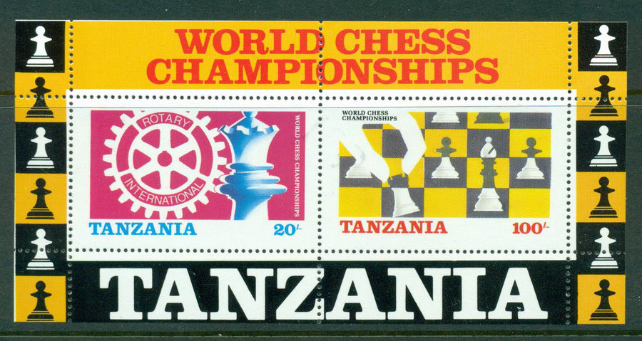 Tanzania 1986 Chess MS MUH Lot17894
