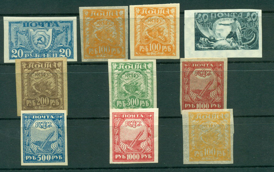 Russia 1921 Insustry Mixed Papers Imp. Asst (11) MH Lot17919