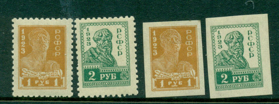 Russia 1923 Worker Perf & Imperf (4) MH Lot17940