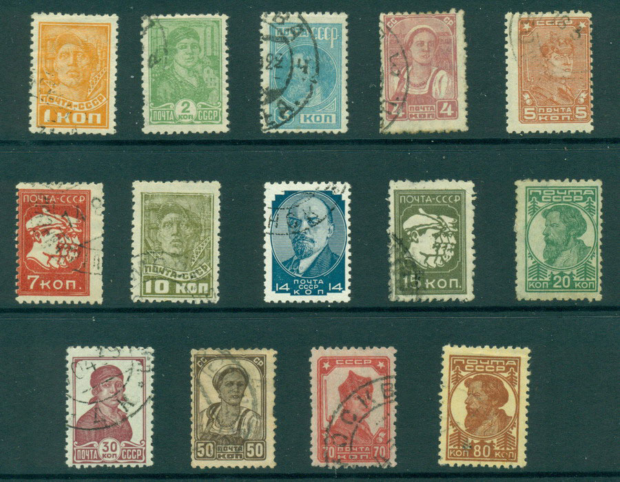 Russia 1929/31 Workers (14) FU Lot17975