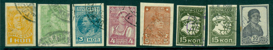 Russia 1931/2 Workers Imp Asst (8) FU Lot17978
