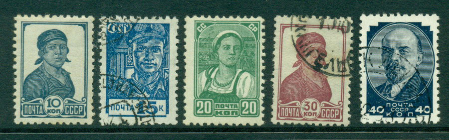 Russia 1938/9 Workers Asst MH/ FU Lot18027