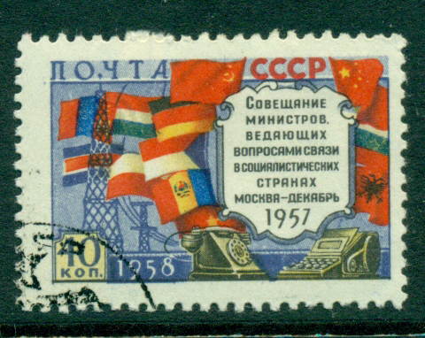 Russia 1958 Ministers Meeting FU Lot18897