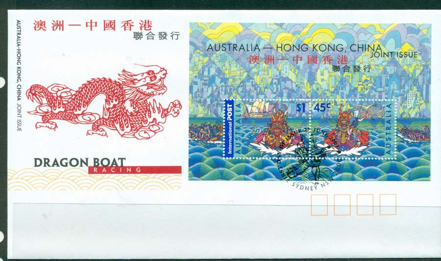 Australia 2001 Australia/Hong Kong MS FDC Lot19324