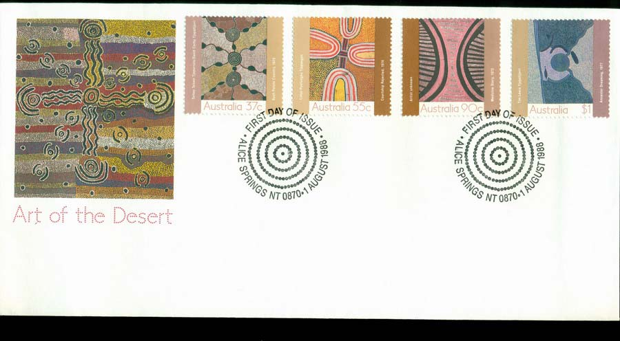 Australia 1988 Desert Art FDC Lot19838