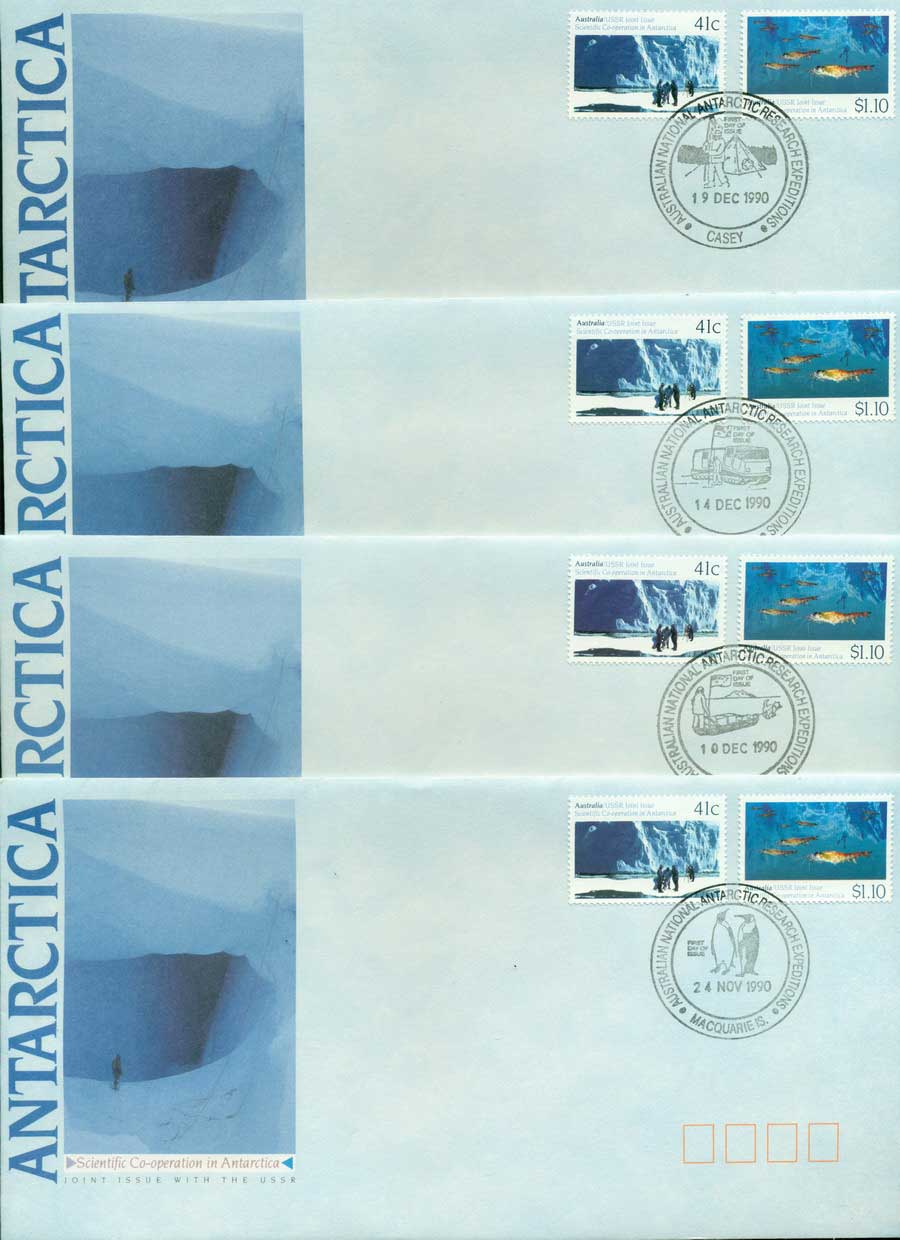 AAT 1990 AAT/Russia, Base Set 4x FDC Lot20245