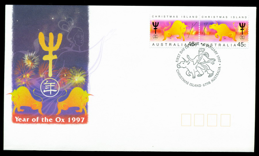 Christmas Is 1997 Year of the Ox FDC Lot20278