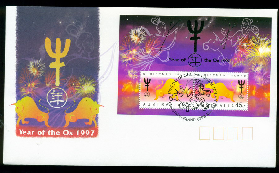 Christmas Is 1997 Year of the Ox MS FDC Lot20279