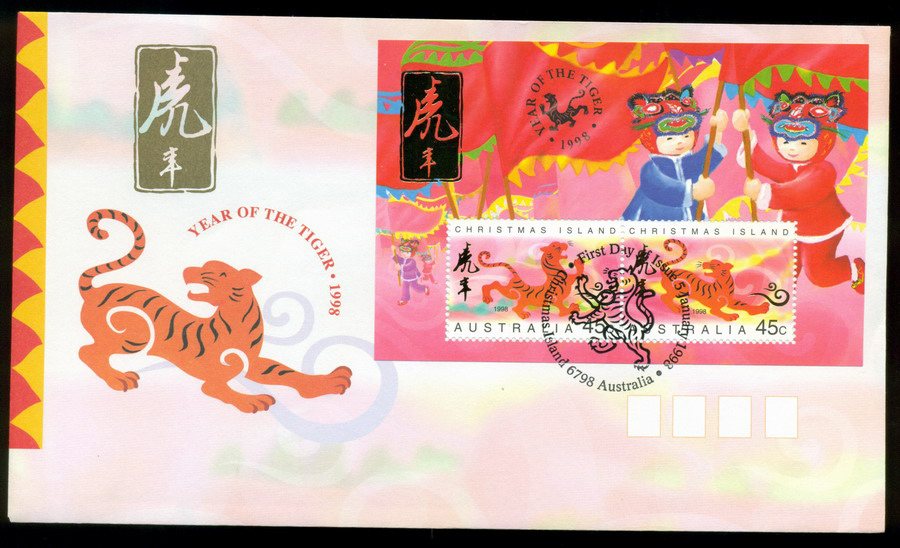 Christmas Is 1998 Year of the Tiger MS FDC Lot20280