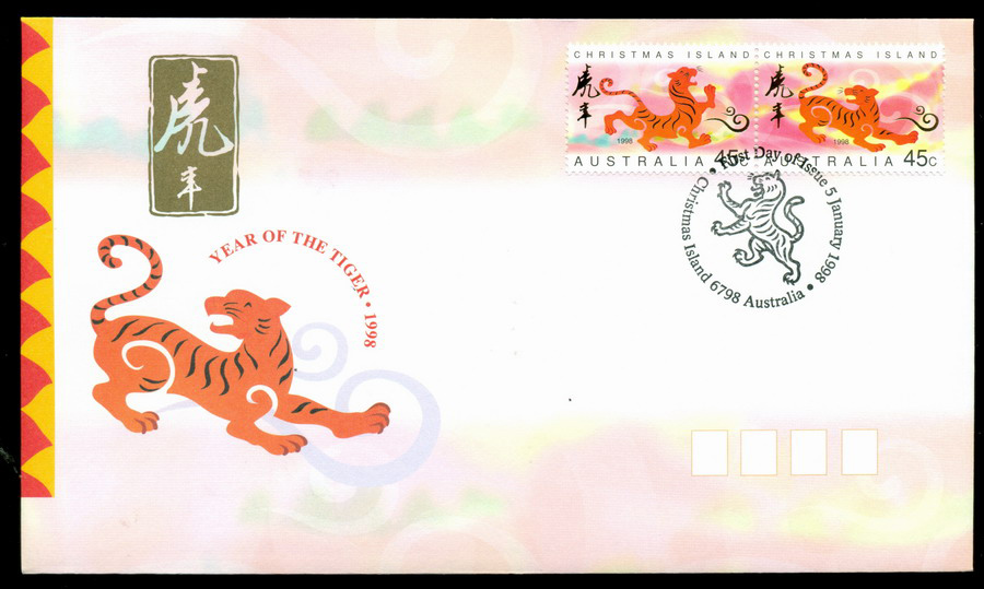 Christmas Is 1998 Year of the Tiger FDC Lot20281
