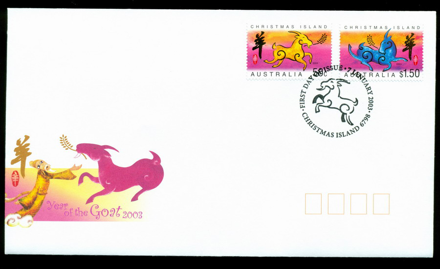 Christmas Is 2003 Year of the Goat FDC Lot20293